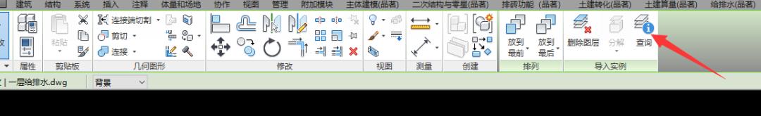 【BIM经验】Revit中CAD的导入及设置汇总